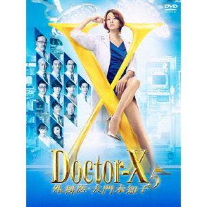 <DVD> ドクターX ~外科医・大門未知子~ 5 DVD-BOX