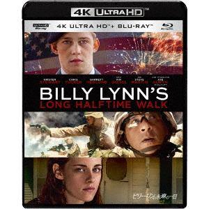<4K ULTRA HD> ビリー・リンの永遠の一日(4K ULTRA HD+ブルーレイ)