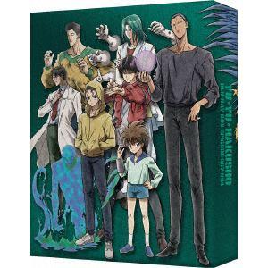 <BLU-R> 幽☆遊☆白書 25th Anniversary Blu-ray BOX 仙水編(特装限定版)