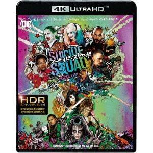 【4K ULTRA HD】スーサイド・スクワッド(4K ULTRA HD+ブルーレイ)