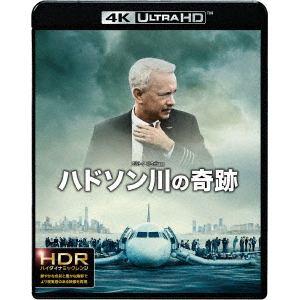 【4K ULTRA HD】ハドソン川の奇跡(4K ULTRA HD+ブルーレイ)