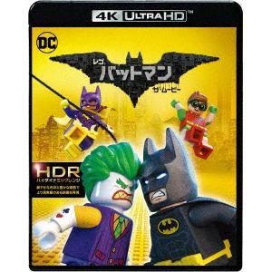 <4K ULTRA HD> レゴ バットマン ザ・ムービー(4K ULTRA HD+ブルーレイ)