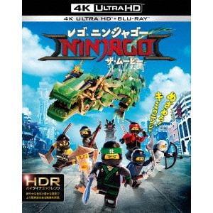 <4K ULTRA HD> レゴ ニンジャゴー ザ・ムービー(4K ULTRA HD+ブルーレイ)