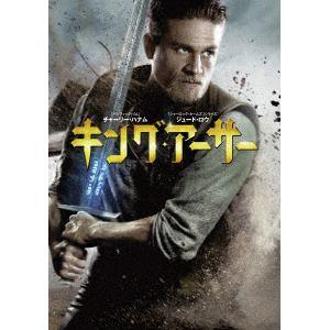 <DVD> キング・アーサー