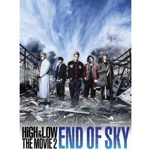 【発売日翌日以降お届け】<DVD> HiGH & LOW THE MOVIE 2~END OF SKY~