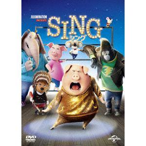 <DVD> SING/シング