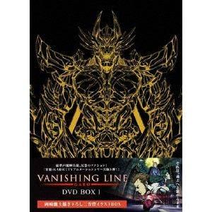 【DVD】 牙狼【GARO】-VANISHING LINE- DVD BOX 1