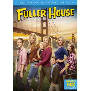 <DVD> フラーハウス<セカンド・シーズン>コンプリート・ボックス