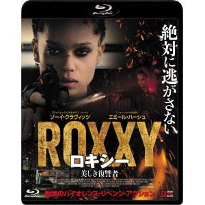 <BLU-R> ロキシー 美しき復讐者