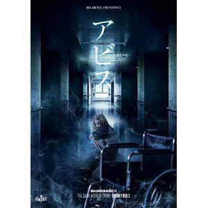 <DVD> GazettE / HALLOWEEN NIGHT 17 THE DARK HORROR SHOW SPOOKY BOX 2 アビス-ABYSS- LUCY-ルーシー-