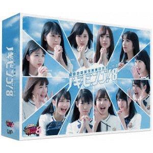 <BLU-R> NOGIBINGO!8 Blu-ray BOX