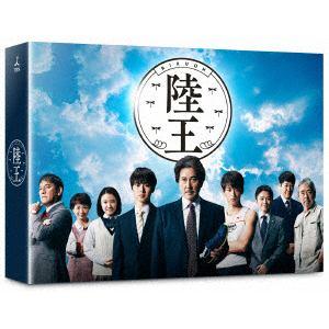 【BLU-R】陸王 -ディレクターズカット版- Blu-ray BOX
