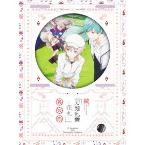 <DVD> 続 刀剣乱舞-花丸- 其の四