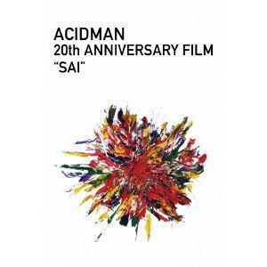 "【発売日翌日以降お届け】<DVD> ACIDMAN / ACIDMAN 20th ANNIVERSARY FILM ""SAI""(初回限定盤)"