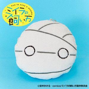 <DVD> TVアニメ「ミイラの飼い方」1匹目(ミーくん ポーチ)