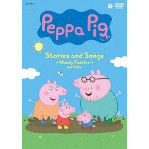 <DVD> Peppa Pig