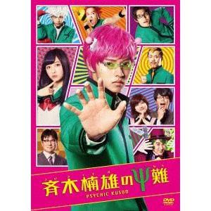 <DVD> 斉木楠雄のΨ難