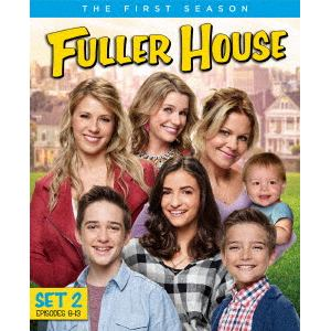 【DVD】 フラーハウス【ファースト】後半セット