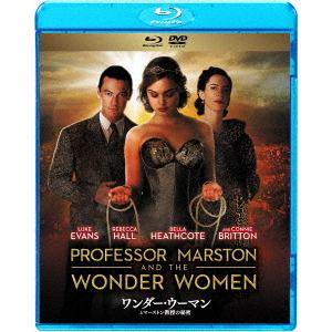 <BLU-R> ワンダー・ウーマンとマーストン教授の秘密 ブルーレイ&DVDセット