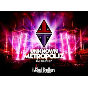 "<BLU-R> 三代目 J Soul Brothers from EXILE TRIBE / 三代目 J Soul Brothers LIVE TOUR 2017 ""UNKNOWN METROPOLIZ""(初回生産限定盤)"