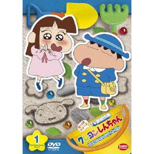 <DVD> クレヨンしんちゃん TV版傑作選 第13期シリーズ(1)オラはファッションリーダーだゾ