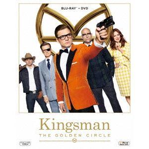 【先着特典付】<BLU-R> キングスマン:ゴールデン・サークル ブルーレイ&DVD