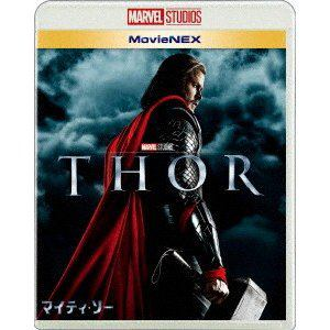 <BLU-R> マイティ・ソー MovieNEX ブルーレイ+DVDセット