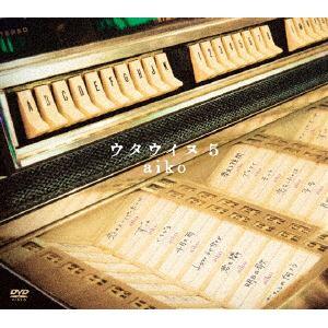 <DVD> aiko / ウタウイヌ5