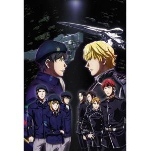 <DVD> 銀河英雄伝説 Die Neue These 邂逅 第1巻(完全数量限定生産版)