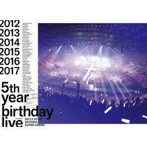【発売日翌日以降お届け】<DVD> 乃木坂46 / 5th YEAR BIRTHDAY LIVE 2017.2.20-22 SAITAMA SUPER ARENA(完全生産限定盤)