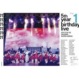 <DVD> 乃木坂46 / 5th YEAR BIRTHDAY LIVE 2017.2.20-22 SAITAMA SUPER ARENA Day1(通常盤)