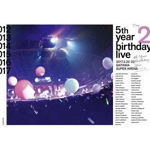 <DVD> 乃木坂46 / 5th YEAR BIRTHDAY LIVE 2017.2.20-22 SAITAMA SUPER ARENA Day2(通常盤)