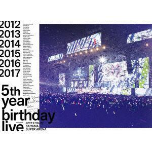 <BLU-R> 乃木坂46 / 5th YEAR BIRTHDAY LIVE 2017.2.20-22 SAITAMA SUPER ARENA(完全生産限定盤)