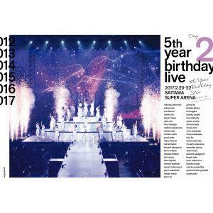 <BLU-R> 乃木坂46 / 5th YEAR BIRTHDAY LIVE 2017.2.20-22 SAITAMA SUPER ARENA Day2(通常盤)