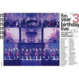 <BLU-R> 乃木坂46 / 5th YEAR BIRTHDAY LIVE 2017.2.20-22 SAITAMA SUPER ARENA Day3(通常盤)