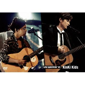 <DVD> KinKi Kids / MTV Unplugged:KinKi Kids