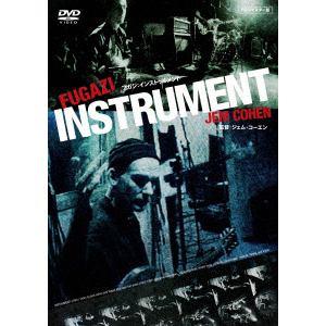 <DVD> INSTRUMENT フガジ:インストゥルメント