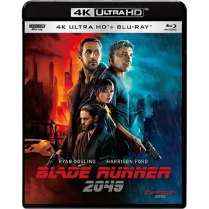 【4K ULTRA HD】ブレードランナー 2049(通常版)(4K ULTRA HD+ブルーレイ)