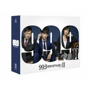 <BLU-R> 99.9-刑事専門弁護士- SEASONⅡ Blu-ray BOX