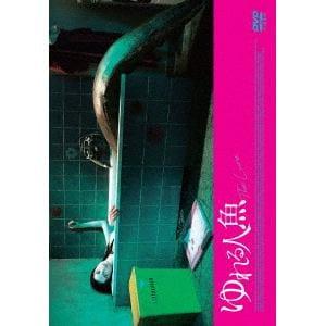 <DVD> ゆれる人魚