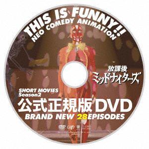 <DVD> 放課後ミッドナイターズ ショートムービーズ season2