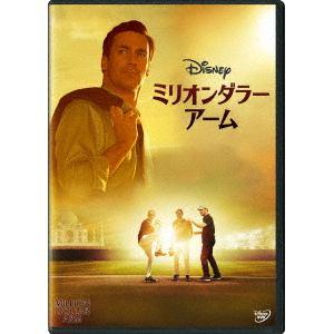 <DVD> ミリオンダラー・アーム