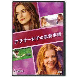 <DVD> アラサー女子の恋愛事情