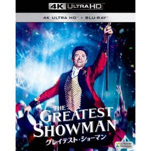 <4K ULTRA HD> グレイテスト・ショーマン(4K ULTRA HD+ブルーレイ)