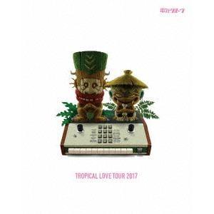 <BLU-R> 電気グルーヴ / TROPICAL LOVE TOUR(初回生産限定盤)