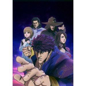 <BLU-R> 蒼天の拳 REGENESIS 第4巻(初回限定生産版)