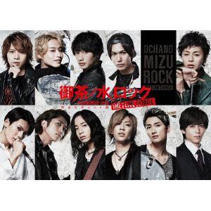 <BLU-R> 御茶ノ水ロック -THE LIVE STAGE- 完全エディット版