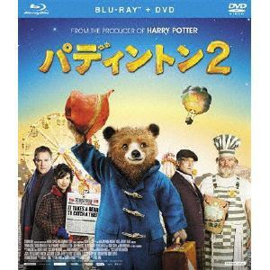 <BLU-R> パディントン2 ブルーレイ+DVDセット