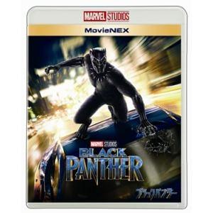 <BLU-R> ブラックパンサー MovieNEX ブルーレイ+DVDセット