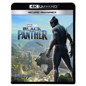 【4K ULTRA HD】ブラックパンサー 4K UHD MovieNEX(4K ULTRA HD+3Dブルーレイ+ブルーレイ)